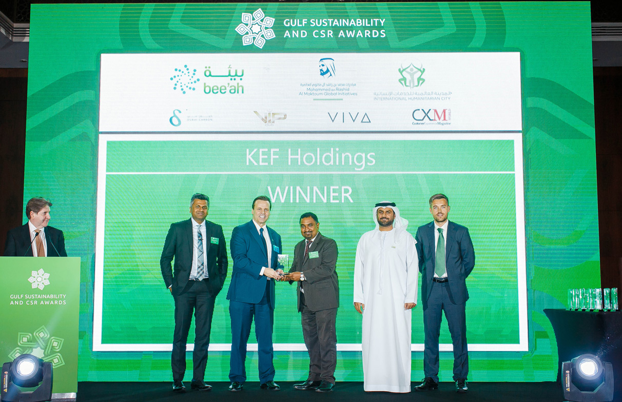 Gulf Sustainability and CSR Award