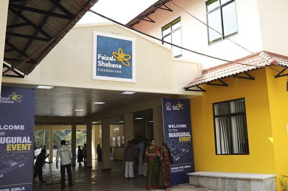 School in Kerala is Changing