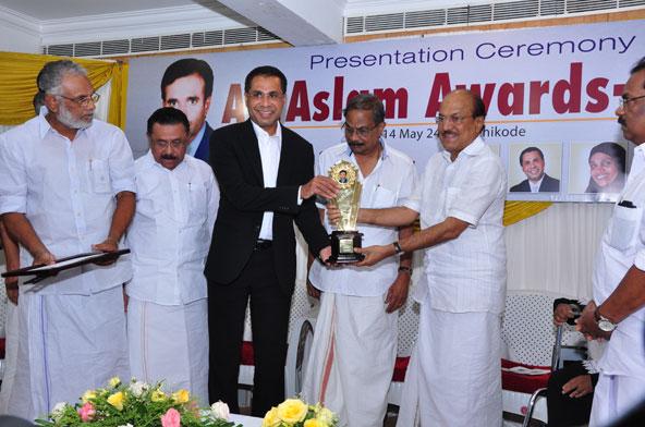 Aslam Prathibha Puraskaram